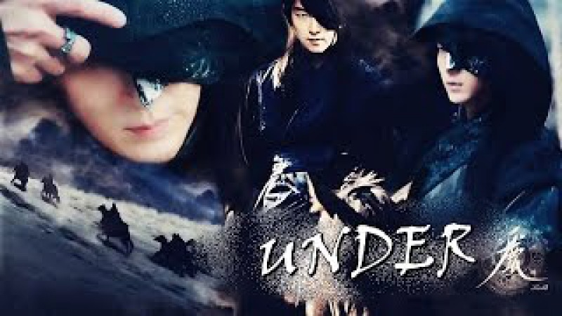 Wang So Hae Soo || Under