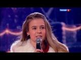 Мария Паротикова - народный вокал, Вдоль по Питерской Синяя птица 2016