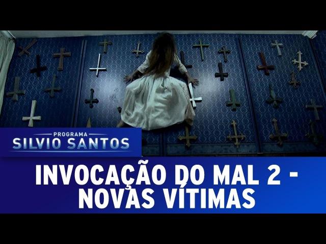 Câmera Escondida (16/10/16) - Invocação do Mal 2 - Nova Versão (The Conjuring 2 Prank - New Version)