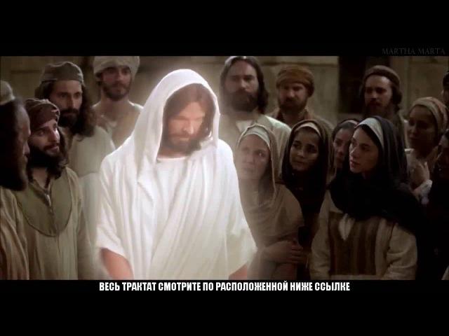 Фильм ИИСУС ХРИСТОС НАЗВАЛ ПЕТРА БЛАЖЕННЫМ ЗА ТО ЧТО ОН ИСПОВЕДОВАЛ ИИСУСА ХРИ