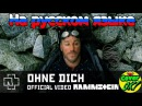 Rammstein - Ohne Dich Official Video Russian cover На русском Святослав Капустин