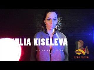 YULIA KISELEVA | AFROHOUSE | AFROFUSION
