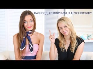 ! СЕКРЕТЫ КЛАССНЫХ ФОТО | How to look good in pictures