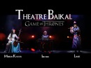 COVER GAME OF THRONES THEME