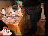 Новости Перми: дети в наркопритоне