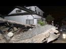 Япония. Жуткое Землетрясение. Кумамото 2016. Прэй фор Раша