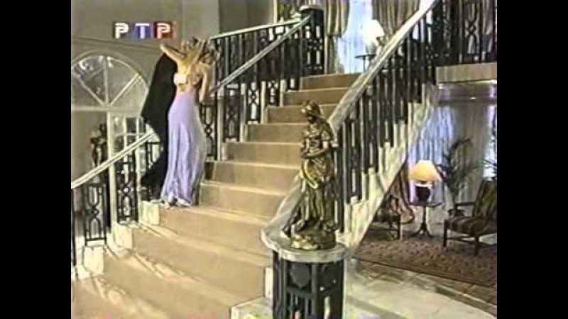 Богатые и Знаменитые / Ricos y Famosos 2 серия