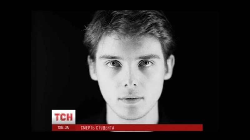 В Ізраїлі на пляжі знайшли тіло українського студента, що потонув ще 24 травня
