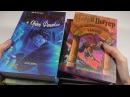 ГАРРИ ПОТТЕР - коллекционный набор книг в правильном переводе