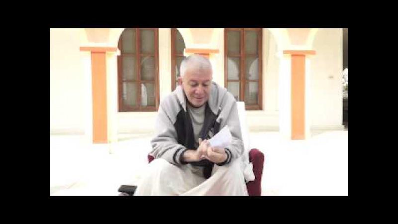 ШБ 5.10.24 (06.03.2014, Маяпур) Оскорбления преданных