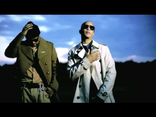 T.I. ft. The Dream