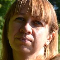 Елена Аленина
