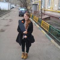 Агнета Кондратьева