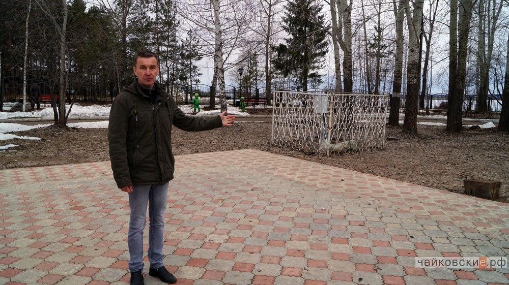парк культуры и отдыха, Чайковский, 2016 год