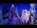 Приглашение Деда Мороза в Нкц им. Славского на новогоднюю сказку ''Золушка''