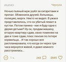 Yakov Kovalenko фото #47