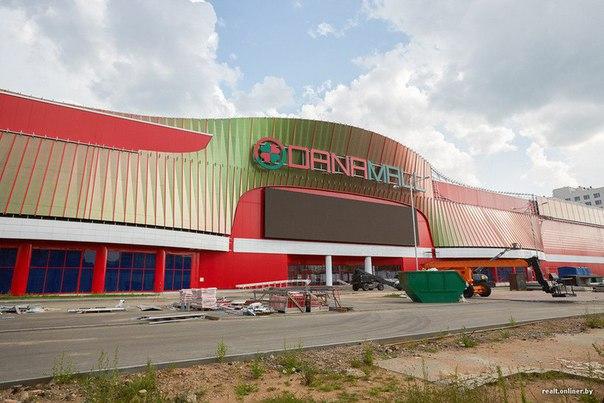 Открытие самого крупного в Минске торгового центра Dana Mall снова переносится
