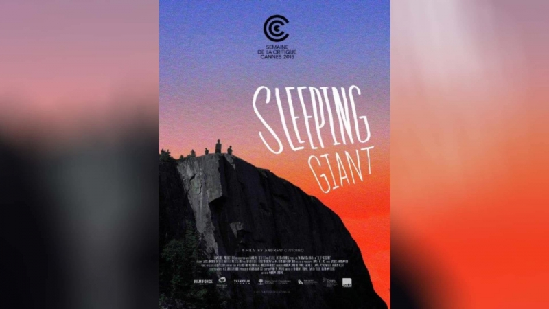 Спящий гигант (2015) | Sleeping Giant