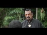 Азиатский связной (2016) Трейлер