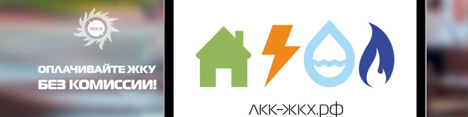 бланк квитанции оао мосэнергосбыт на оплату электроэнергии