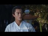 [ XDUB DORAMA ] The Journey of Flower / Путешествие цветка - 9 серия [Gyllor&Kobayashi]
