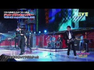 TOKIO - Ai! Wanna be with you (Johnny's Countdown 2016-2017)