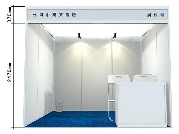 Пример типового выставочного стенда на китайской выставке | Ассоциация предпринимателей Китая