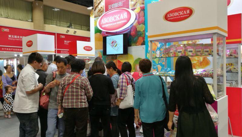 Проведение участия Азовской кондитерской фабрики на выставке (CIPFE - Beijing International Import Food Expo) в Китае | Ассоциация предпринимателей Китая
