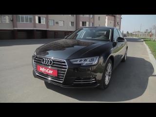 Audi A4 - тест-драйв InfoCar.ua (Ауди А4)