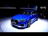 New Audi Q5, AMG GT R, Panamera 4 E-Hybrid, 2016 VW Tiguan R-Line_ premiers Pari