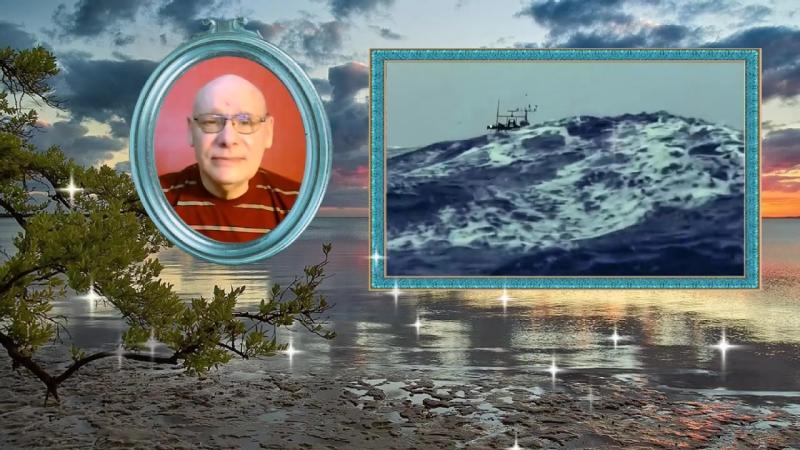 М. Магомаев(голос) - О море море! - видео клип