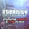 Eternity Onyx Role Play