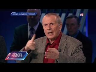 Антирусская истерика: Веллер метнул стакан в голову вещего Право голоса