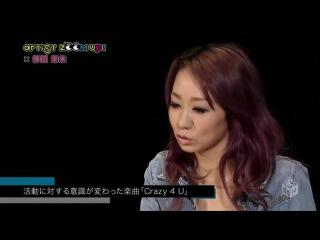 [TV] Koda Kumi - ARTIST ZOOM UP! Part 3 (M-ON!)