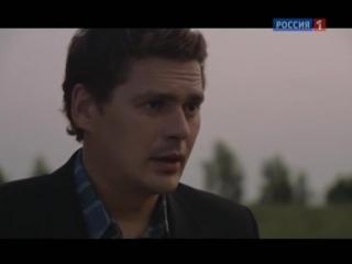 Цвет черемухи. Серия 16 (2012)