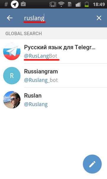 Как изменить язык в Контакте на «Советский» или «Дореволюцiонный» 65