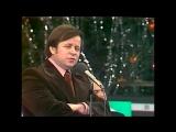 Не остуди свое сердце, сынок - Юрий Богатиков (Песня 76) 1976 год