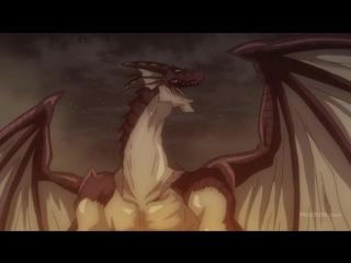Сказка о Хвосте Феи / Fairy Tail [263][Ancord]