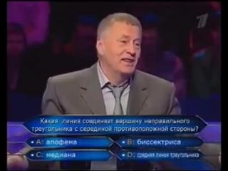 Владимир Жириновский о математике