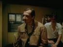 «Двойной капкан» (1985) — Не становись за спиной. Не люблю.