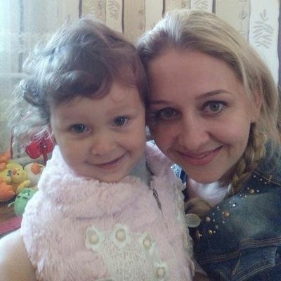 Юлия Лищук