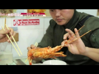 Battle Trip 161231 Episode 34 English Subtitles