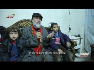День прождали, ночью закоулками удалось вывести одну семью (Алеппо 20 октября 2016) :
