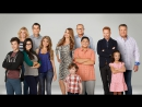 Американская семейка Modern Family - Русский трейлер