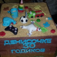 Денис Лапочкин