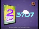 Мобильный киоск QTV (04. 2015)
