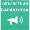Барахолка,Телефоны Б/У (Харьков)