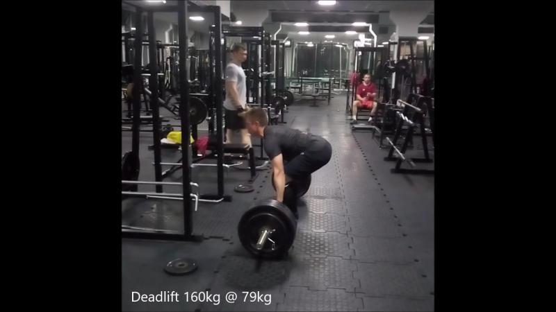 Deadlift 160kg @ 79kg