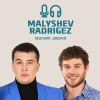 Логотип Ведущий Малышев Валентин & DJ Radrigez / Тамбов