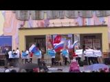 Торжественное открытие Городского праздника